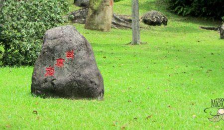 Камень-солитер
