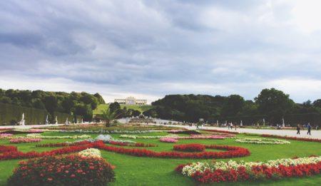 Работы по благоустройству и озеленению территории